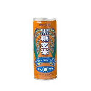 【マルマサ ミキドリンク 黒糖玄米】≪〜飲むライス〜≫