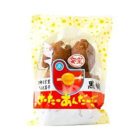 【安室養鶏場さーたーあんだぎー 黒糖】