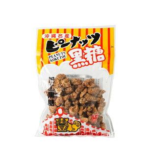 【金宮 ピーナッツ黒糖】