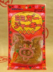 【沖縄の食材を使った珍しいジャーキーミミガージャーキー】