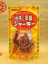 【オキハム 沖縄しま豚ジャーキー】≪〜沖縄の食材を使った珍しいジャーキー〜≫