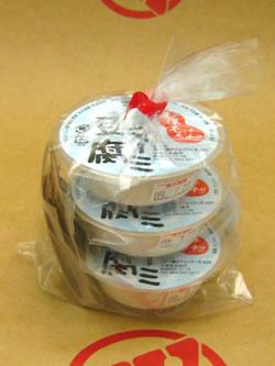 【沖縄デイリー ジーマーミ豆腐(3個)】