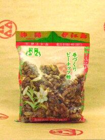【伊江食品 ピーナッツ糖(大)】