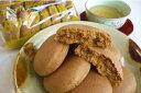 ≪沖縄のお菓子≫【丸玉製菓 タンナファクルー】≪たんなふぁくる≫