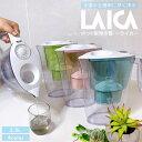 LAICA ポット型浄水器 2.3L ミント ホワイト レッド ブルー
