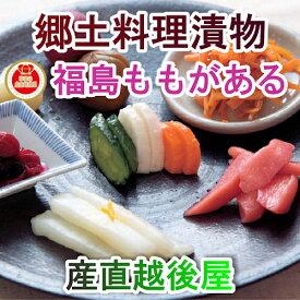 【漬け物 野菜 いかにじん】福島県 生産農家直結 ももがある人参とスルメイカの漬け物いかにじん 135g 3個【つけもの ギフト プレゼント】