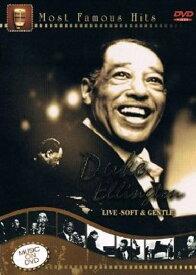 【送料無料・営業日15時までのご注文で当日出荷】(新品DVD) DUKE ELLINGTON Live Soft & Gentle デューク・エリントン SIDV-09019