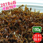 【いかなごくぎ煮】新物入荷!!★送料無料★いかなご水揚げ日本一の兵庫県から地元のおばあちゃん達が作った本物の味。初物の時期は、店頭でも行列ができるほどに大人気のお魚です。期間限定につきお急ぎ下さい。