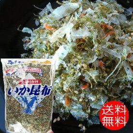 送料無料 澤田食品 サワダ いか昆布 生ふりかけ 1キロ入り