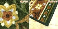 廊下敷き廊下マット80cm×240cm【アラベスク】廊下カーペットロングカーペット日本製洗えるウォッシャブル滑り止め抗菌防臭上品豪華