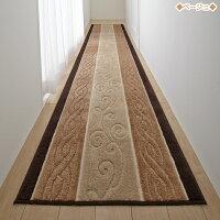廊下敷き廊下マット65cm×240cmトルコ製生地使用ふかふか廊下カーペットロングカーペット日本製滑り止め上品