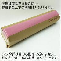 キッチンマット45cm×270cm【ダイヤ柄】ふかふか洗えるウォッシャブル日本製滑り止め綿混安い