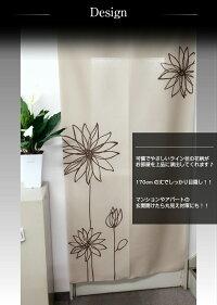 のれんロング85cm×170cmオシャレラインフラワー【ゆうメール対象商品送料200円】