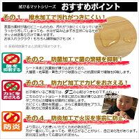 拭ける撥水キッチンマット45cm×120cm【リーフ】かわいい清潔抗菌防カビ防炎日本製滑り止め