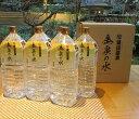 金泉の水 猿投温泉  飲める天然温泉水 2リットルペットボトル×6本