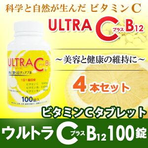 【噛んで食べる!チュアブル】ULTRAC(ウルトラC)4本セット