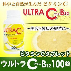 【噛んで食べる!チュアブル】ULTRAC(ウルトラC)プラスB12