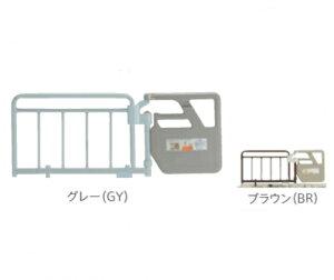 [フランスベッド] ベッド用グリップ GR-510S 1本 介護 電動 ベッド 手すり 介助バー France BeD