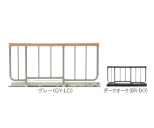 [フランスベッド] サイドレール SR-106JJ (2本1組) 電動 介護 ベッド 柵