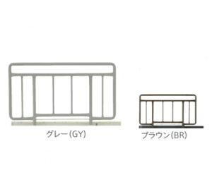 [フランスベッド] サイドレール SR-300JJ (2本1組) 介護 電動 ベッド 柵 France BeD