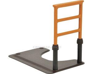 [モルテン] ルーツスモール トイレ手すり 片手タイプ MNTPT1 置き型手すり 置くだけ 簡単設置 工事不要 介護 トイレ 立ち上がり 重量12kg 手すり高さ60/65/70cm molten