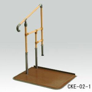 [矢崎化工] あがりかまち用たちあっぷ 片手すり CKE-02-1 ステップ台無し 介護 玄関 段差昇降支え 置き型 置くだけ 簡単設置 工事不要 重量26.9kg 手すり高さ80〜85cm 対応段差18〜36cm ヤザキ