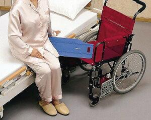 [モリトー] 移座えもんボード ブルー DVD付き 移乗ボード スライディングボード トランスファーボード 介護 高齢者 障害 ベッド 車椅子