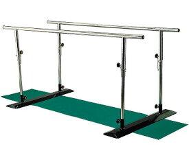 【法人宛送料無料】[カワムラサイクル] 簡易平行棒 BP2 リハビリ 歩行トレーニング 歩行訓練 室内 自宅 病院 施設 デイサービス 高さ・長さ調節可能 重量20.8kg KAWAMURA