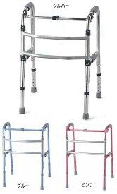[イーストアイ] セーフティーアーム 交互式 KSAR-C 歩行器 介護用 高齢者用 大人用 室内用 屋内用 歩行補助 歩行訓練 リハビリ コンパクト 折りたたみ可能 病院 施設 自宅
