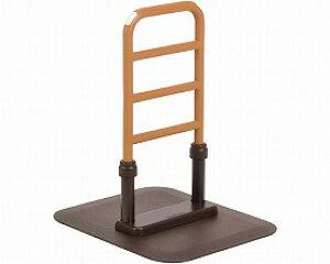[モルテン] ルーツ センタータイプ MNTPSBR 置き型手すり 置くだけ 簡単設置 工事不要 介護 ベッドサイド 布団 寝室 居間 ソファ 立ち上がり 起き上がり 重量12.9kg 手すり高さ70/75/80cm molten