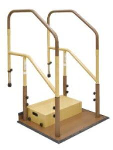 [マツ六] たよレールdan BZD-04 WD/WN ハイタイプ 両手すり 踏み台付 介護 玄関 段差昇降支え 置き型 置くだけ 簡単設置 工事不要 対応段差13〜50cm 重量46.5kg 木目ダーク/木目ナチュラル MAZROC