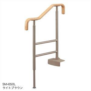 [アロン化成]安寿 上がりかまち用手すり L型固定板 SM-650L 531-052 531-054