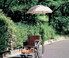 [日進医療器] さすべえ 車椅子用 傘さし 雨 日傘
