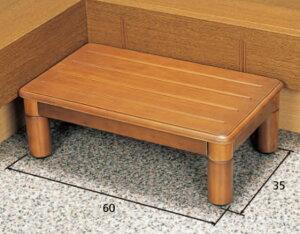 [パナソニック] 木製玄関ステップ1段 600 VALSMGS1 幅60×奥行35×高さ8~20cm 玄関台 踏み台 昇降 段差解消
