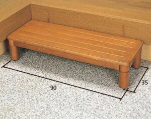 [パナソニック] 木製玄関ステップ1段 ワイド900 VALSMGSW 幅90×奥行35×高さ8~20cm 玄関台 踏み台 昇降 段差解消