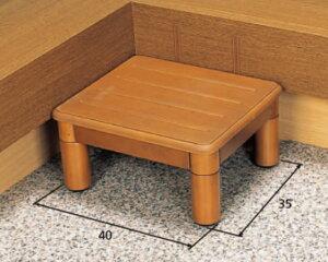 [パナソニック] 木製玄関ステップ1段 400 VALSMG400 幅40×奥行35×高さ8~20cm 玄関台 踏み台 昇降 段差解消