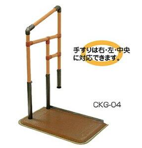 [矢崎化工] あがりかまち用 たちあっぷミニ 片手すり スライドベース無し CKG-04 介護 玄関 段差昇降支え 置き型 置くだけ 簡単設置 工事不要 重量20.9kg 手すり高さ80〜85cm 対応段差4〜18cm ヤザ