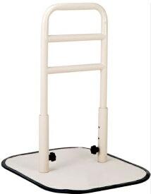 [マキテック] タッチサポート TH-100 置き型手すり 置くだけ 簡単設置 介護 ベッドサイド 布団 寝室 ソファ 立ち上がり 起き上がり リーズナブル 重量11.5kg 手すり高さ71/76/81cm MAKITECH