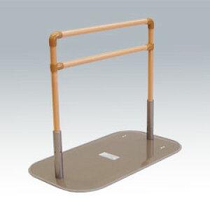 [矢崎化工] たちあっぷ CKA-04 置き型手すり 置くだけ 簡単設置 工事不要 介護 ベッドサイド 寝室 居間 ソファ 立ち上がり 起き上がり 歩行補助 重量16kg 手すり高さ70/75/80cm ヤザキ