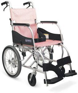 【法人宛送料無料】[カワムラサイクル] ふわりす KF16-40SB 車椅子 軽量 介助式 座幅40cm 折り畳み可能 エアタイヤ仕様 耐荷重100kg さんごピンク/すみれパープル/アイスグリーン/あんずイエロー