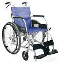 [カワムラサイクル] 自走用軽量アルミ製車いす ふわりす KF22-40SB