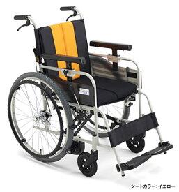 【法人宛送料無料】 ミキ 車椅子 自走式 自動ブレーキ とまっティ MBY-47B ノンバックブレーキシステム搭載 標準タイプ エアタイヤ仕様 折り畳み可能 クッション付 耐荷重100kg MiKi