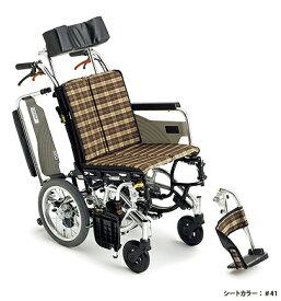 [ミキ] SKT-7 スキット7 ティルト 車椅子 介助式 コンパクト スリム エアタイヤ仕様 折りたたみ可能 足踏み連動式駐車ブレーキ付 耐荷重100kg MiKi