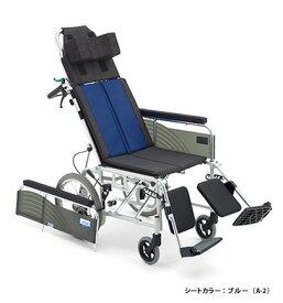 【法人宛送料無料】 ミキ リクライニング車椅子 介助式 BAL-14 ノーパンクタイヤ仕様 肘掛取り外し エレベーティング機能付 リーズナブル 折りたたみ 耐荷重100kg MiKi