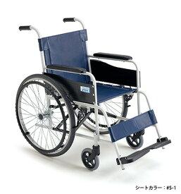 【法人宛送料無料】[ミキ] FE-4 車椅子 自走式 ノーパンクタイヤ仕様 リーズナブル 病院・施設用 耐荷重100kg MiKi