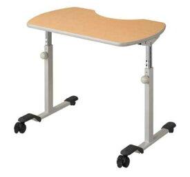 [パラマウントベッド] リハビリテーブル KF-840 車椅子テーブル キャスター付 高さ調節 介護 PARAMOUNT BED