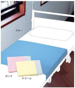 [エンゼル] デニムシーツ 2010 幅170(105)×丈90cm 部分タイプ 防水シーツ 乾燥機OK 耐久性 ブルー/ピンク/クリーム 介護 マットレス 高齢者 シングル
