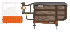 [プラッツ] 安心ひざパッド・安全カバー付自動ロック式ベッド用グリップ ニーパロPS PZR-AT116JHPSN