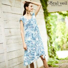 【Coral veil】Shine Leaf ショルダードレス 3点セット水着 7号/9号/11号 水着 みずぎ ミズギ 3点セット水着 レディース水着