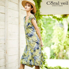 【Coral veil】Shine Leaf ショルダードレス 3点セット水着 13号/15号 水着 みずぎ ミズギ 3点セット水着 レディース水着